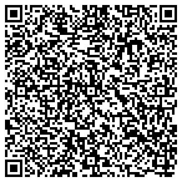 QR-код с контактной информацией организации Интернет-магазин постельного белья «Сонная Соня»