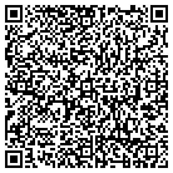 """QR-код с контактной информацией организации ООО """"Продмаш"""""""