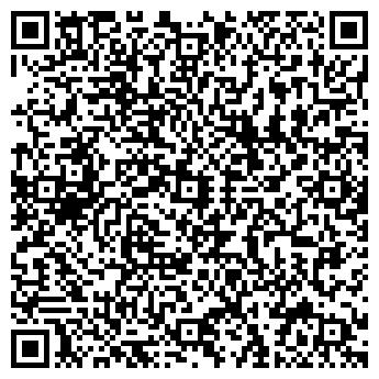 QR-код с контактной информацией организации ТОО «KZ COWAY»
