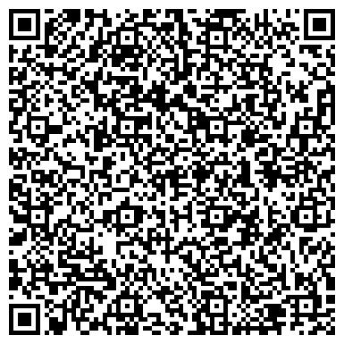 QR-код с контактной информацией организации ТОО «Сыдих Сервис»