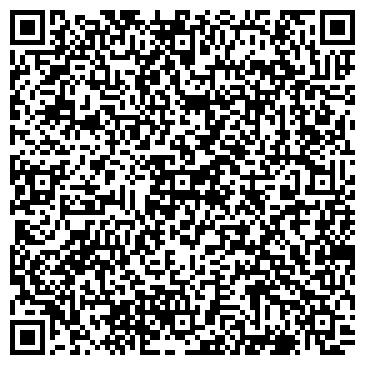 """QR-код с контактной информацией организации ТОО """"Ausman Казахстан"""""""