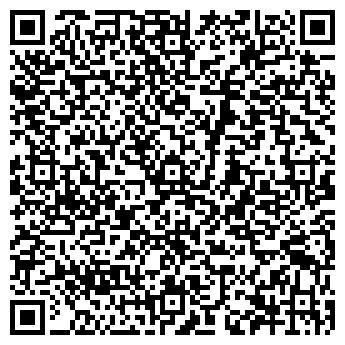 QR-код с контактной информацией организации ДИЛАН-ЛЮКС