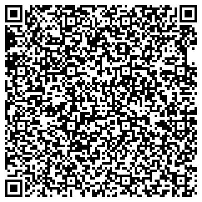QR-код с контактной информацией организации АО «Актюбинский завод хромовых соединений»