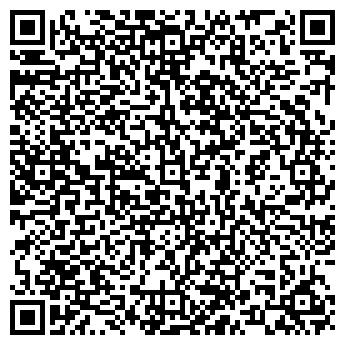 QR-код с контактной информацией организации ТОО Контракор
