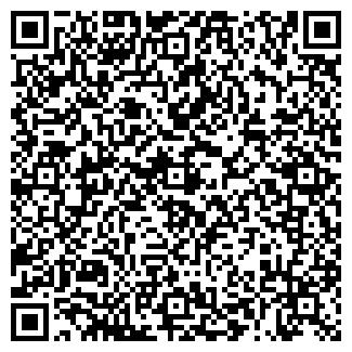 QR-код с контактной информацией организации «ИП Аширбаев»