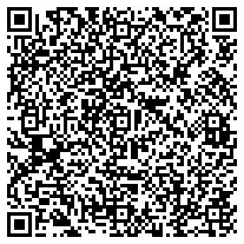 QR-код с контактной информацией организации ТОО Европаллет трейд