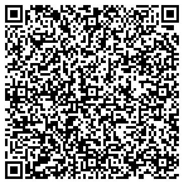 """QR-код с контактной информацией организации ТОО """"Ana Food Machinery"""""""