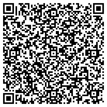 """QR-код с контактной информацией организации ТОО """"Dragon Group"""""""