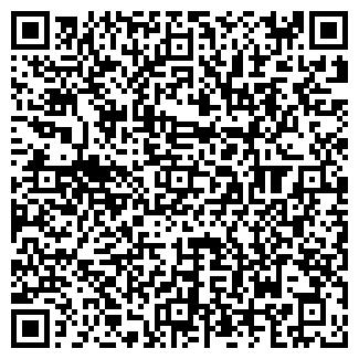 QR-код с контактной информацией организации ZUAS