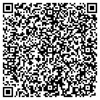 """QR-код с контактной информацией организации ЧАО """"Углеприбор"""""""