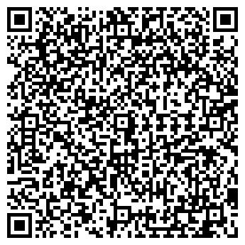 QR-код с контактной информацией организации АвтоТехно