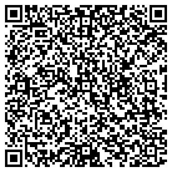 QR-код с контактной информацией организации ЧП Гапусенко