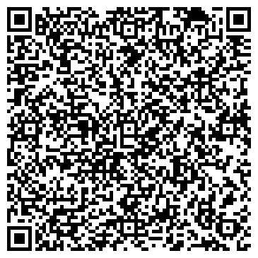 """QR-код с контактной информацией организации Общество с ограниченной ответственностью ООО """"Гидропром"""""""