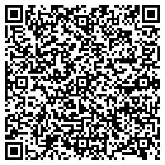 QR-код с контактной информацией организации СТЕМОЛИТ, ООО
