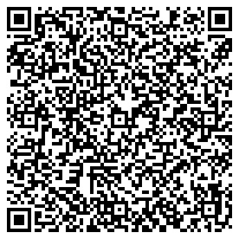 """QR-код с контактной информацией организации ООО """"Офсет Сервис"""""""