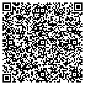 """QR-код с контактной информацией организации ООО """"Синтмаркет"""""""