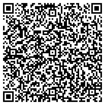 QR-код с контактной информацией организации Общество с ограниченной ответственностью ООО «А-Вент»