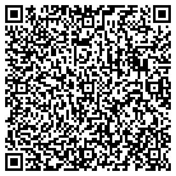 """QR-код с контактной информацией организации ИП """"Симексинвест"""""""