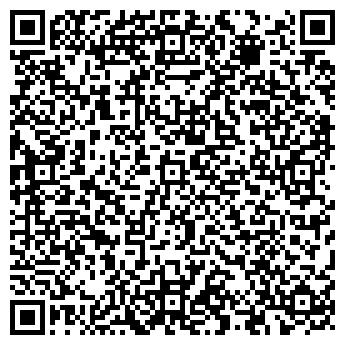 QR-код с контактной информацией организации Общество с ограниченной ответственностью Артель ЛТД