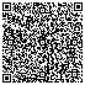 QR-код с контактной информацией организации Публичное акционерное общество ОАО «Брестсельмаш»