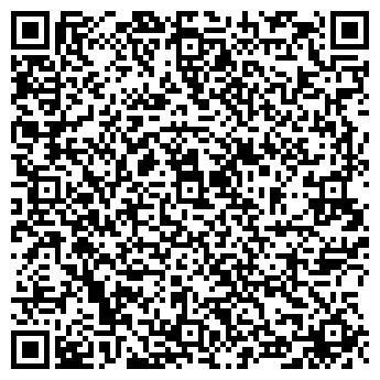 QR-код с контактной информацией организации Автодифер, УП