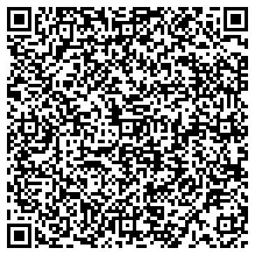 QR-код с контактной информацией организации БелВаззапчасть, ЧТУП