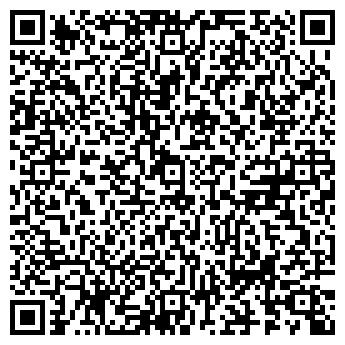 QR-код с контактной информацией организации Диан-Ка, ЧТПУП