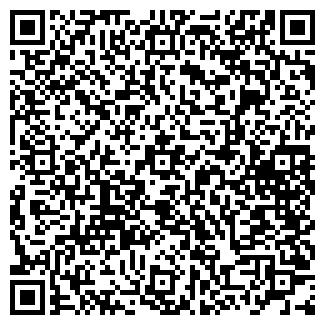 QR-код с контактной информацией организации А7, ЗАО