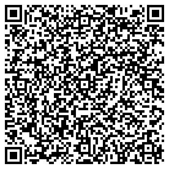 QR-код с контактной информацией организации Конон С., ИП
