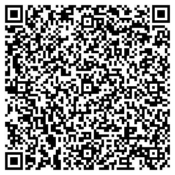 QR-код с контактной информацией организации Белпромоснастка, ЗАО