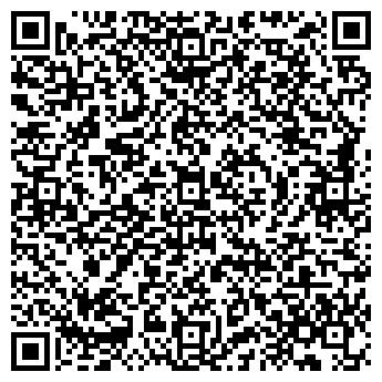 QR-код с контактной информацией организации Станимпэкс, ООО