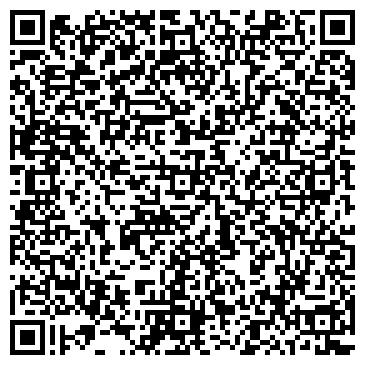QR-код с контактной информацией организации КОМПЛЕКС СТРОИТЕЛЬНЫХ УСЛУГ, ООО
