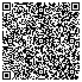 QR-код с контактной информацией организации Стэймет, ОДО