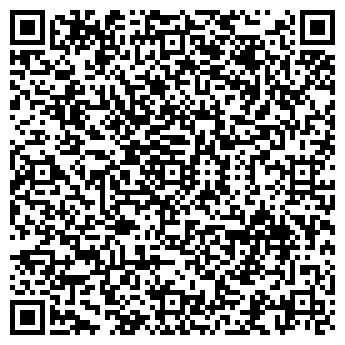 QR-код с контактной информацией организации ЭкоВентСистем, ЧТУП