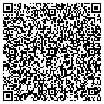 QR-код с контактной информацией организации Веза-Гомель, ИЧПУП