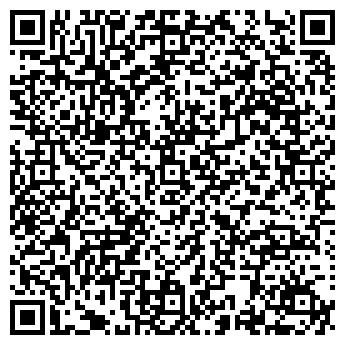 QR-код с контактной информацией организации АСТРА-МАРКЕТ, ООО