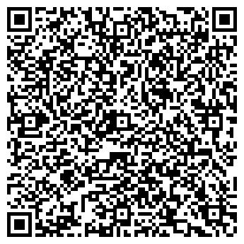QR-код с контактной информацией организации Белмонтгаз, СООО
