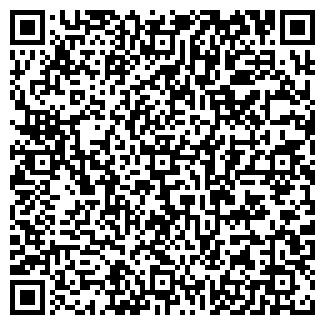 QR-код с контактной информацией организации АРМАТЭК, ОДО