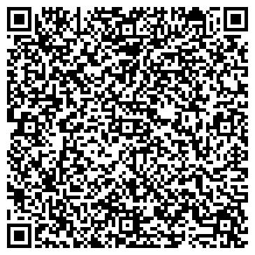 QR-код с контактной информацией организации Администрация Заводского района Минска