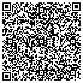 QR-код с контактной информацией организации ООО БЕЛАЯ СФЕРА