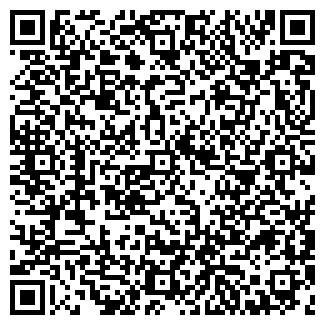QR-код с контактной информацией организации ООО «СБК»