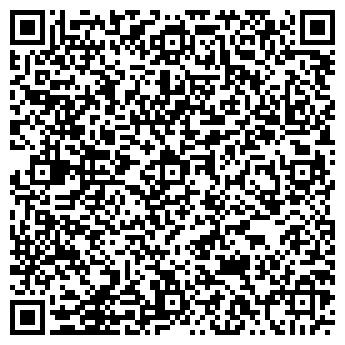 """QR-код с контактной информацией организации ПП """"ЕЛБЕ УА"""""""