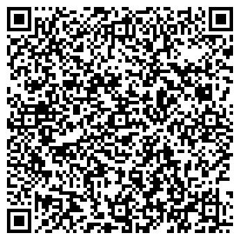 QR-код с контактной информацией организации ГЛАВКОМСТРОЙ