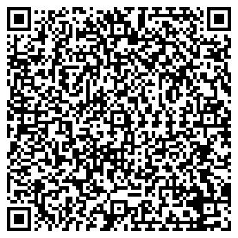 QR-код с контактной информацией организации Частное предприятие ИНАЛ ПЛЮС