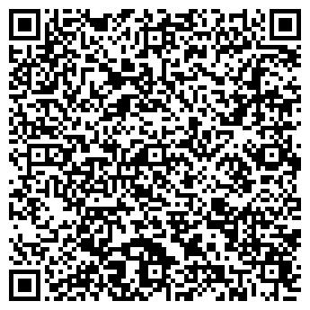 QR-код с контактной информацией организации Атар