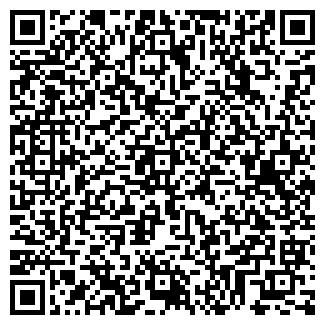 QR-код с контактной информацией организации Еко-блок