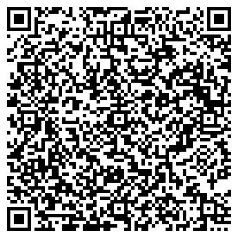 QR-код с контактной информацией организации Частное предприятие ЧП Стройлес