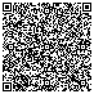 """QR-код с контактной информацией организации ООО""""МК СТАНДАРТ»"""