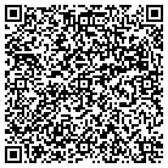 """QR-код с контактной информацией организации ТОВ """"Говер"""""""