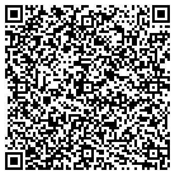QR-код с контактной информацией организации Общество с ограниченной ответственностью ГеоСклад
